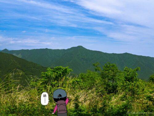 大岳山の写真