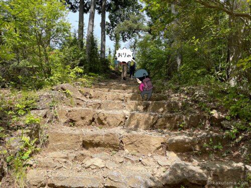 日の出山最後の階段を登る