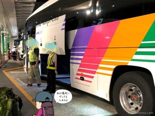 高速バスのトランクルーム