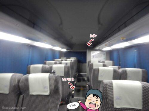 高速バスの中