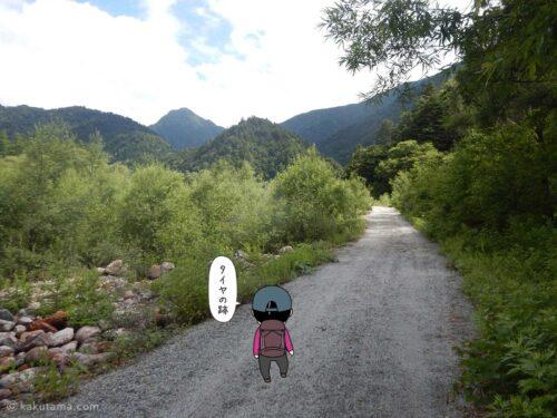 初めて車道を歩く