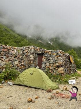 ババ平キャンプ場にテントを張った
