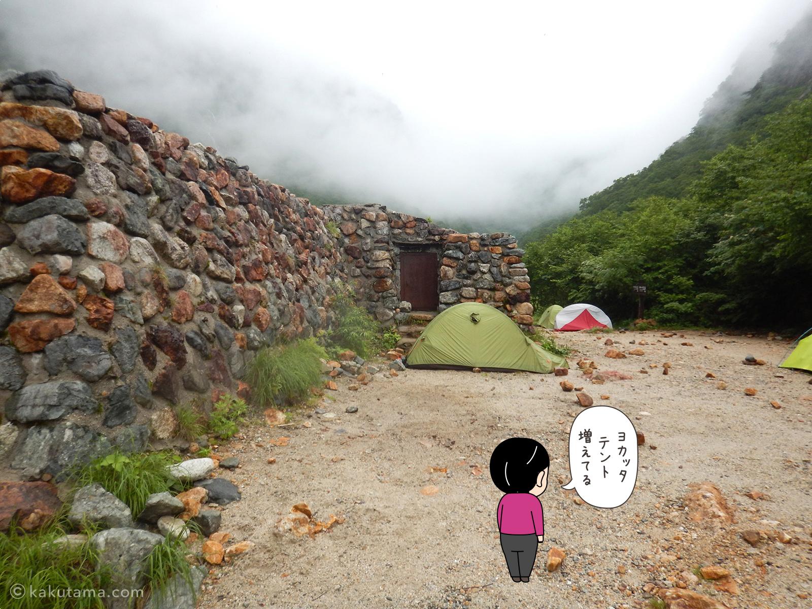 やっとテントが増えてきた