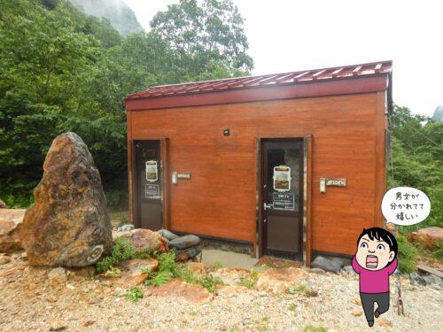 ババ平キャンプ場のトイレ