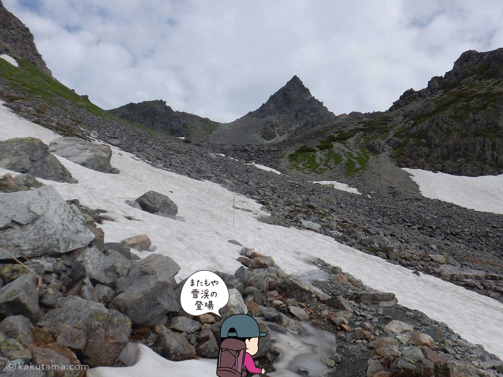 またもや雪渓