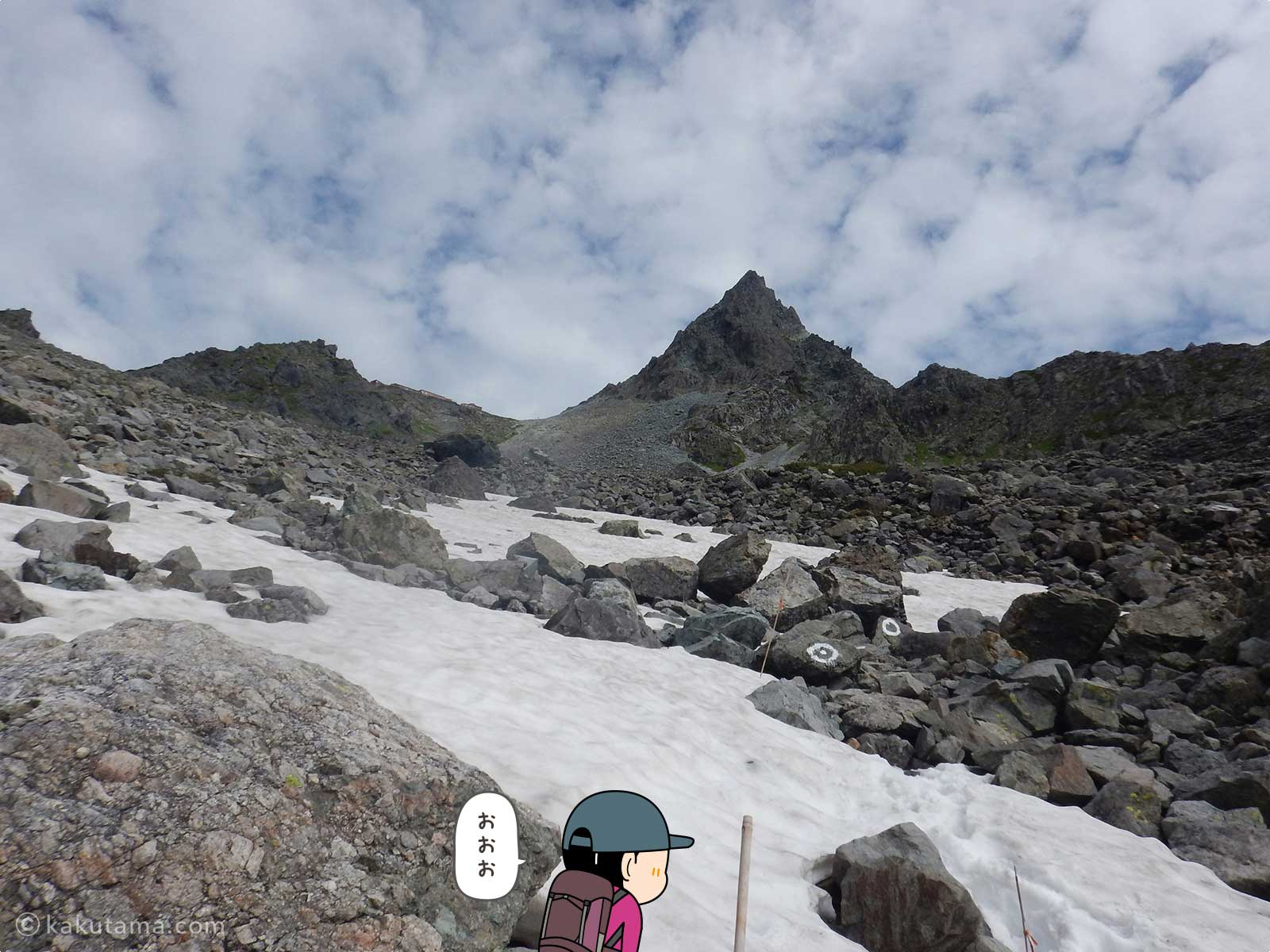 斜度のある雪渓