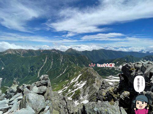 槍ヶ岳山頂から常念岳を見る