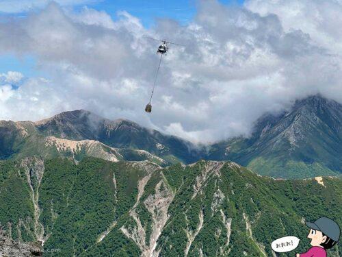 荷揚げヘリが槍ヶ岳山荘に来た