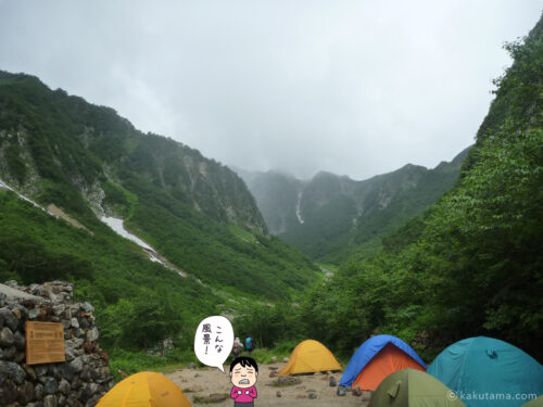 ババ平キャンプ場からの眺め