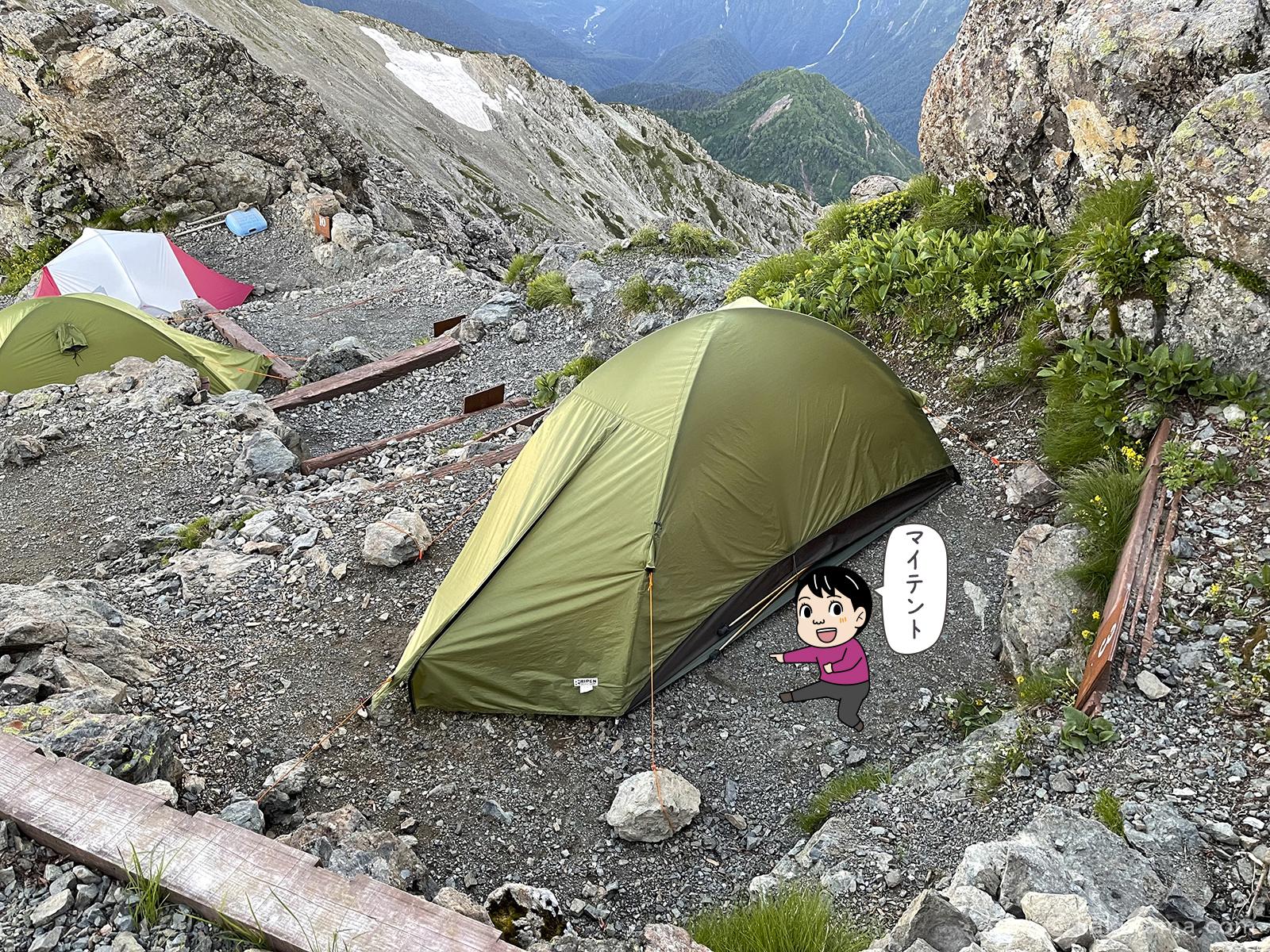 槍ヶ岳山荘のテント場に張ったテント