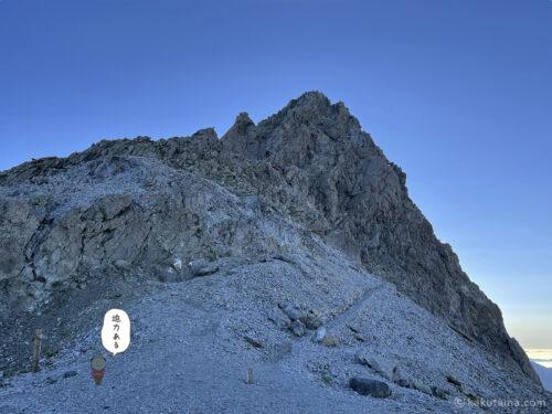 槍ヶ岳を見上げる