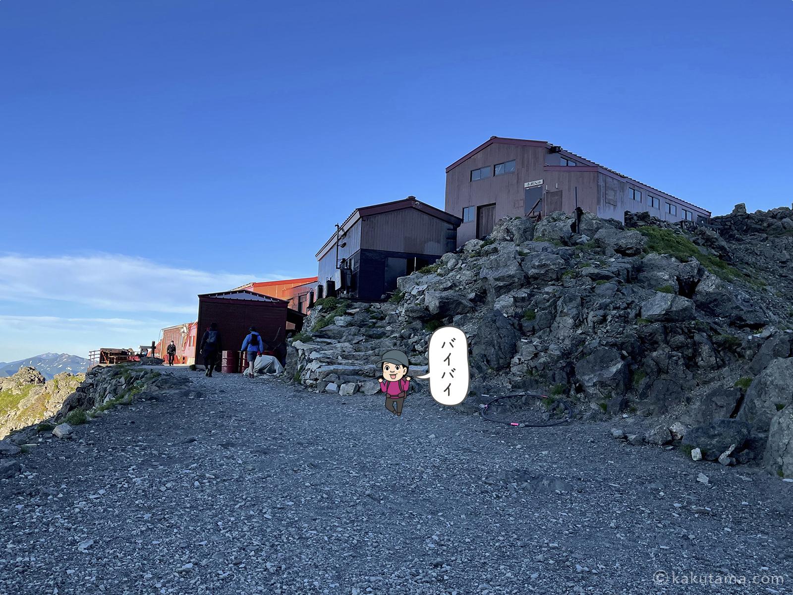 槍ヶ岳山荘からスタート