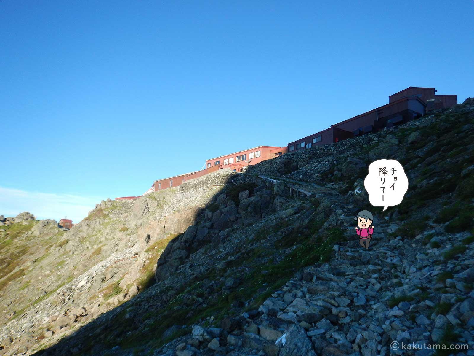 槍ヶ岳山荘から出発