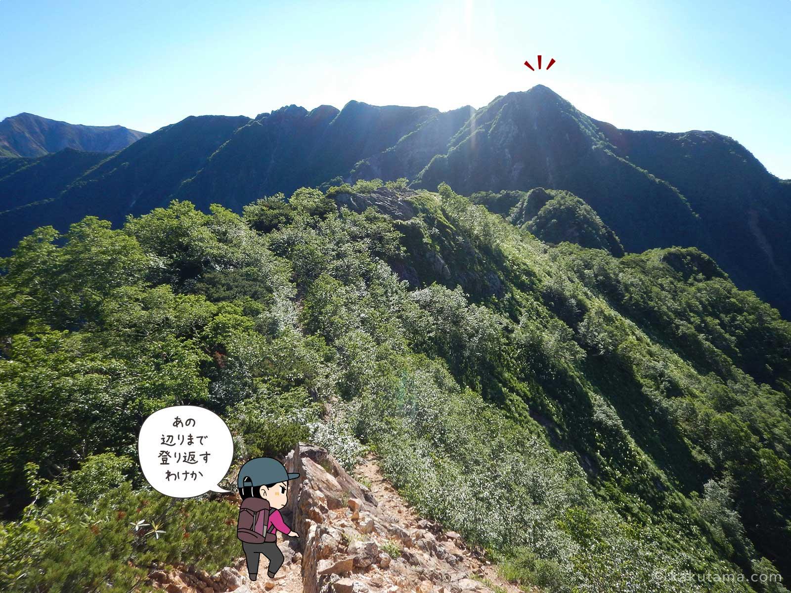 あの山まで登り返す