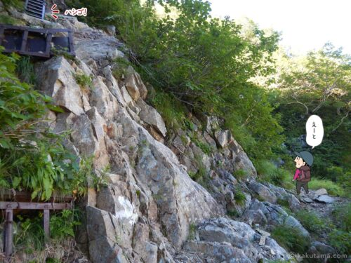 ルートが分かりづらい岩場の登り