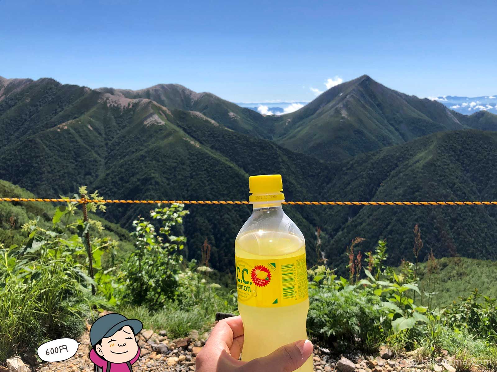 ヒュッテ西岳で買った炭酸ジュース