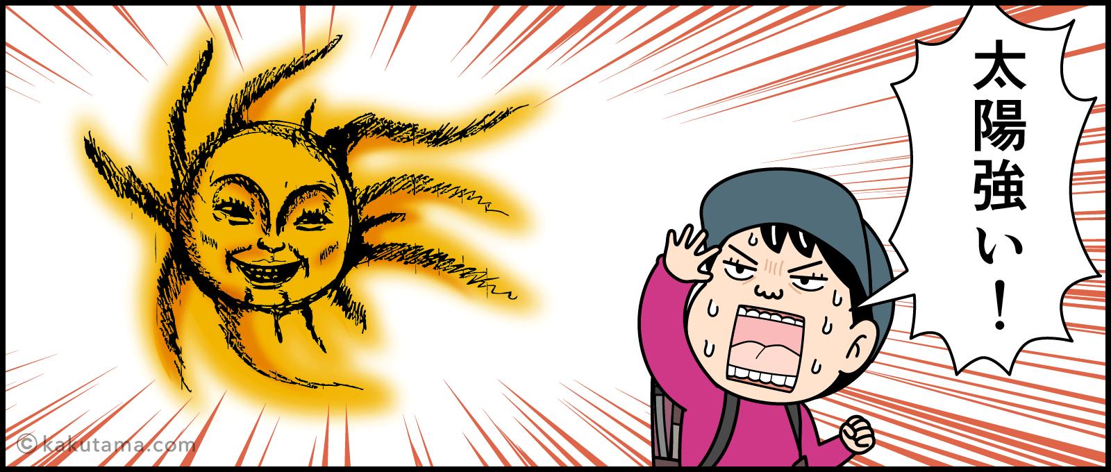 ギラギラしている太陽のイラスト
