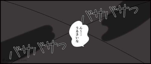 槍ヶ岳テント場でテント泊をしていると物音で目が覚める漫画