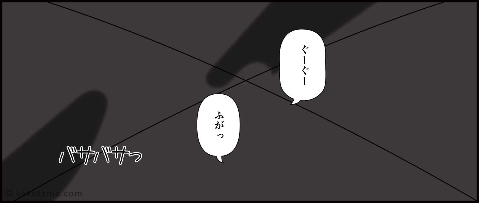 槍ヶ岳テント場でテント泊をする漫画1