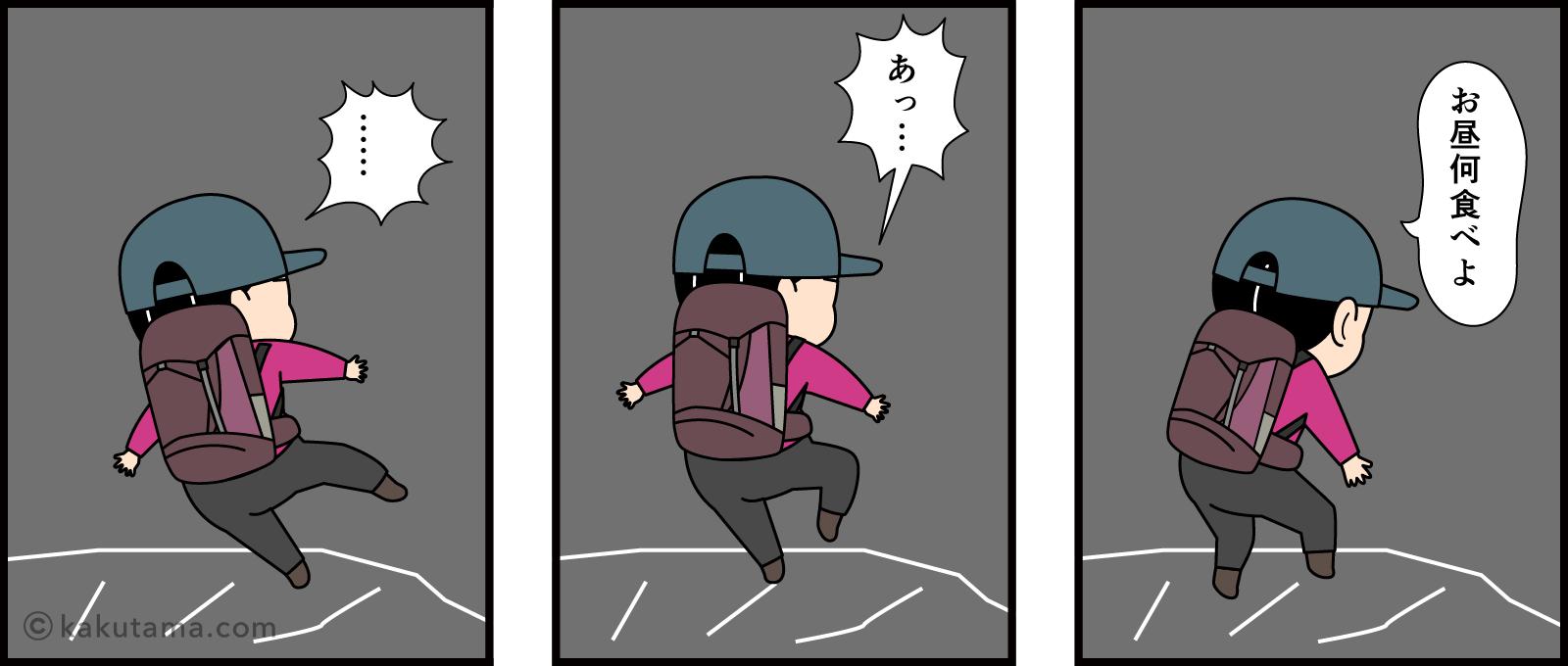 石尾根を気を抜いて歩いている漫画
