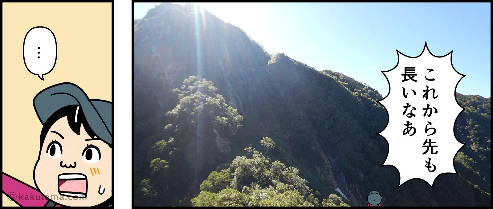 稜線にのってこれから登る方向を見る登山者のイラスト