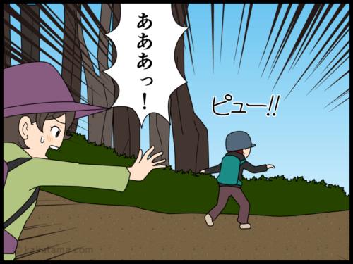 ユックリでイイよって言ってた登山仲間がバスの時間がギリギリと知った途端ハイスピードで歩く漫画