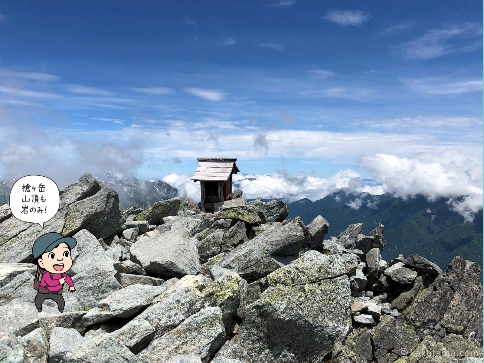 山の名前由来槍ヶ岳にまつわる写真2