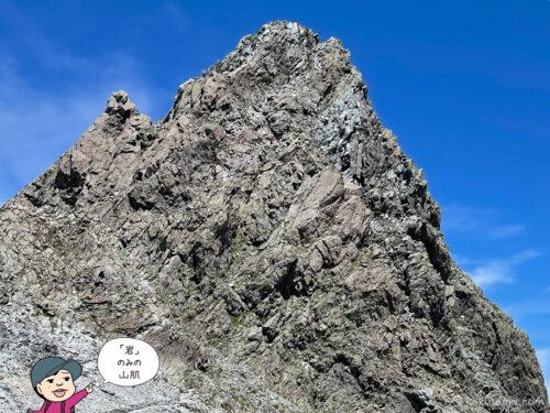 山の名前由来槍ヶ岳にまつわる写真5