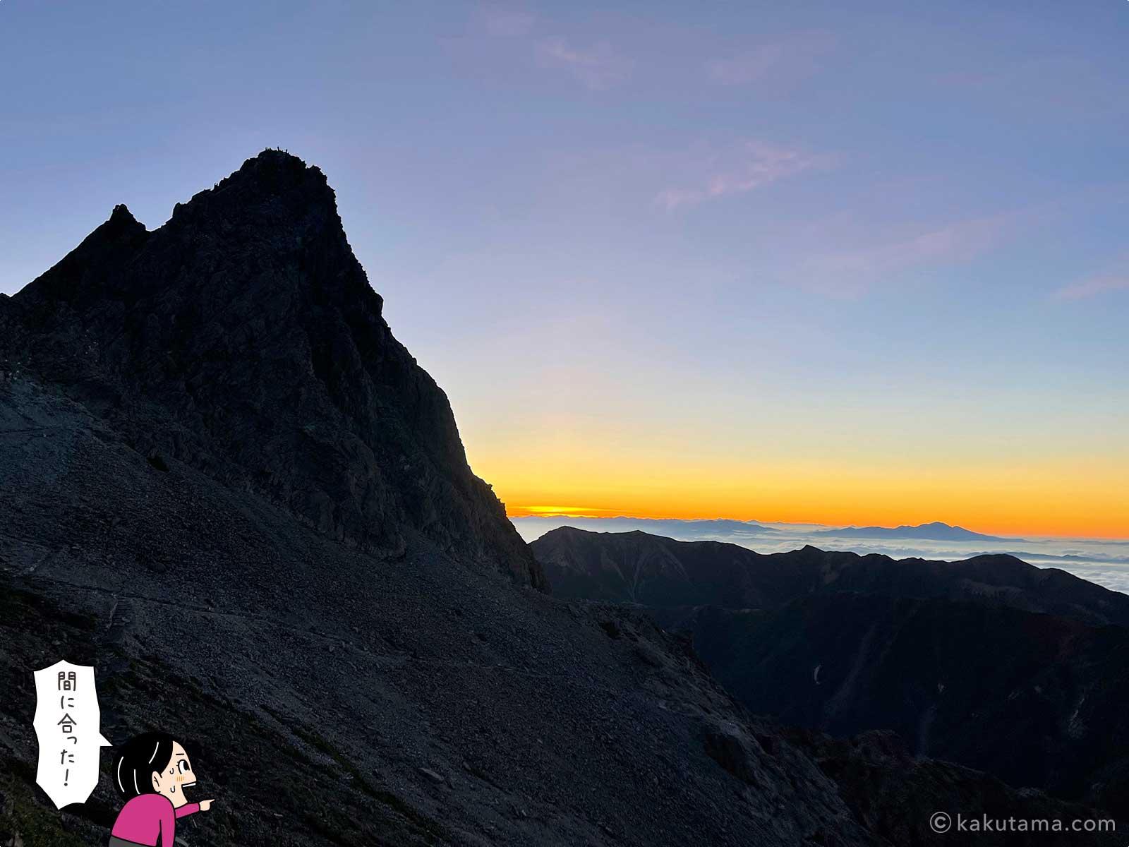 槍ヶ岳とまだ日の登っていない朝