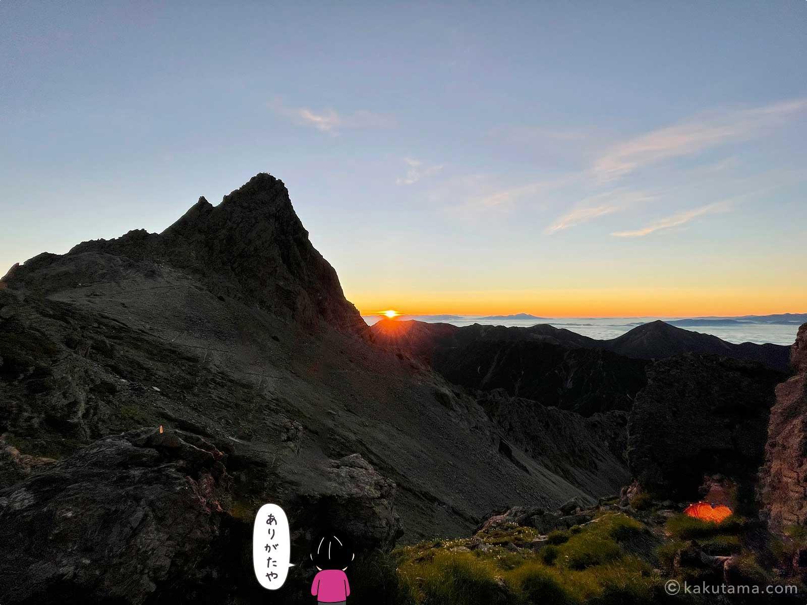 日の出と槍ヶ岳