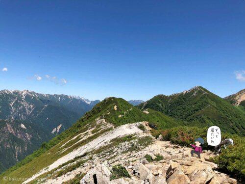 見晴らしの良い稜線歩き2