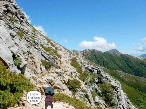 大天荘へ向かっての登り3