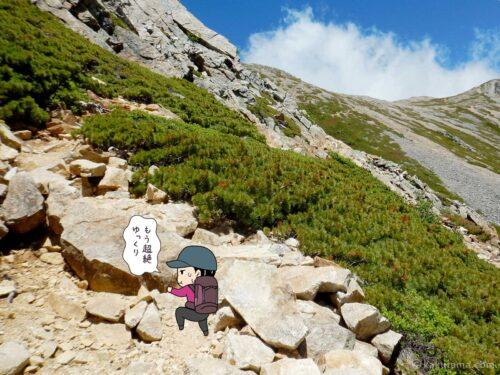 大天荘へ向かっての登り5