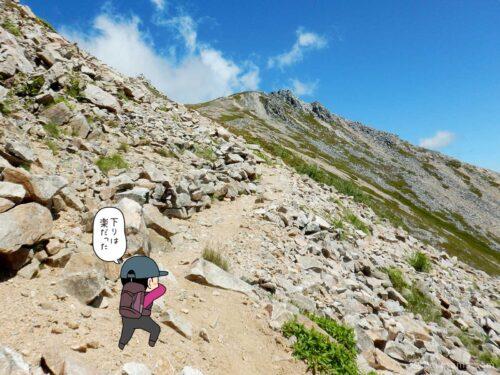 大天荘へ向かっての登り13