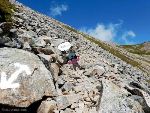 大天荘へ向かっての登り15