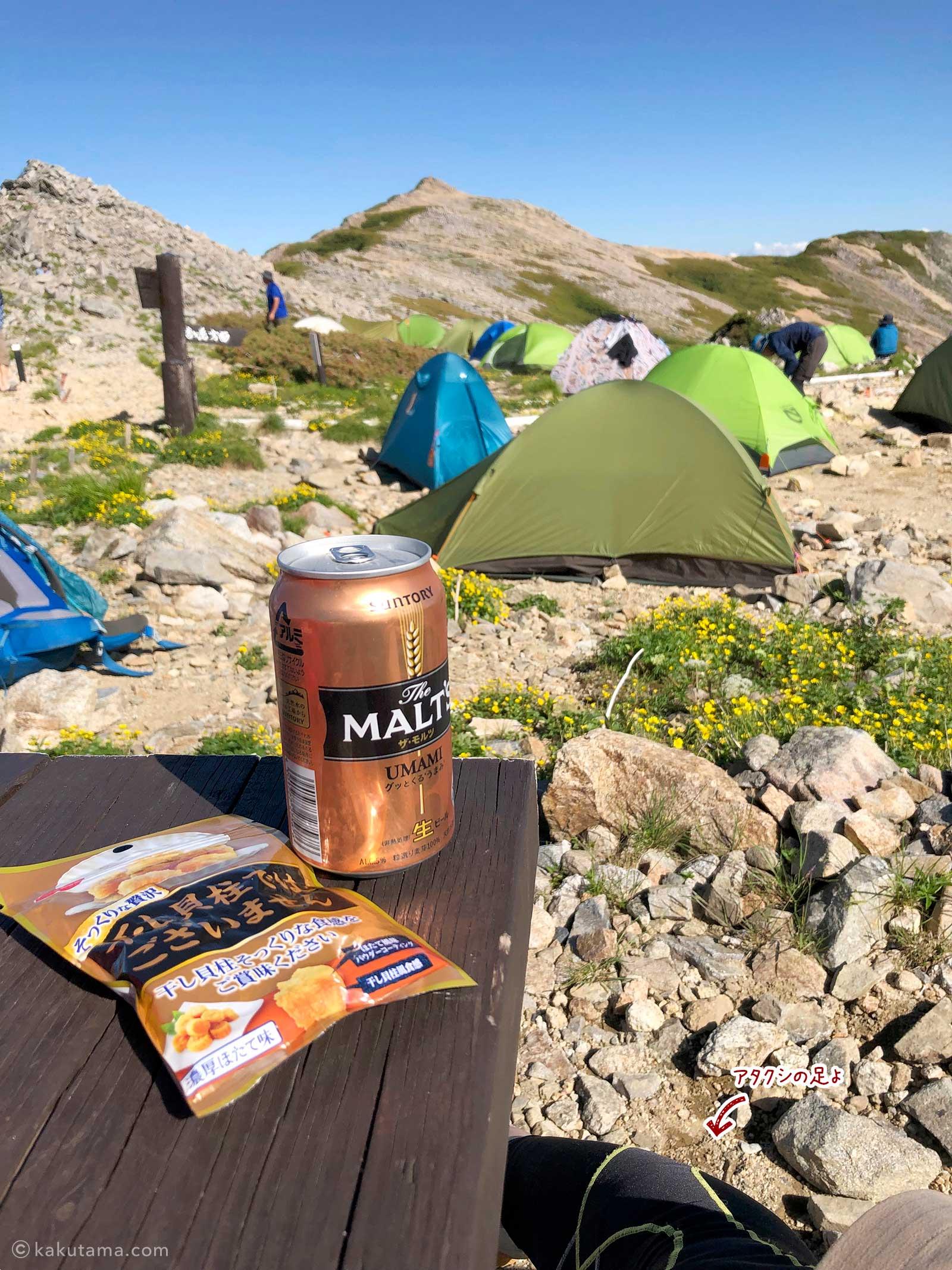 大天荘のテント場で飲むビール
