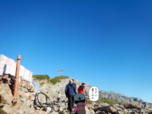 大天井岳を目指す1