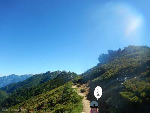 大下りの頭から燕山荘までの登山道を歩く2