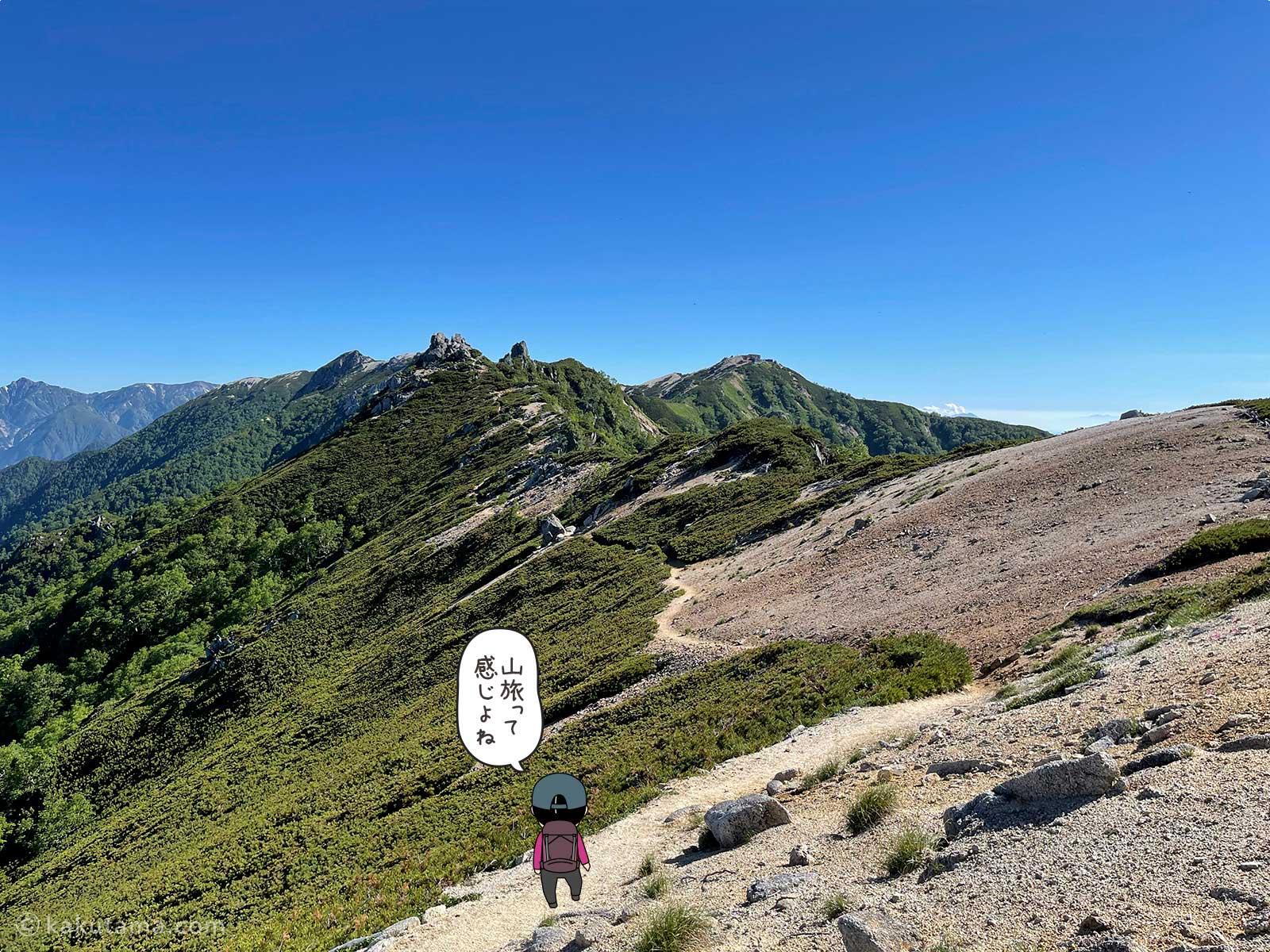 大下りの頭から燕山荘までの登山道を歩く3