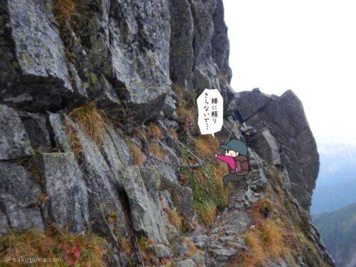 不帰岳の写真2