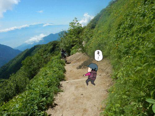 歩きやすい中房温泉〜燕山荘間の道1