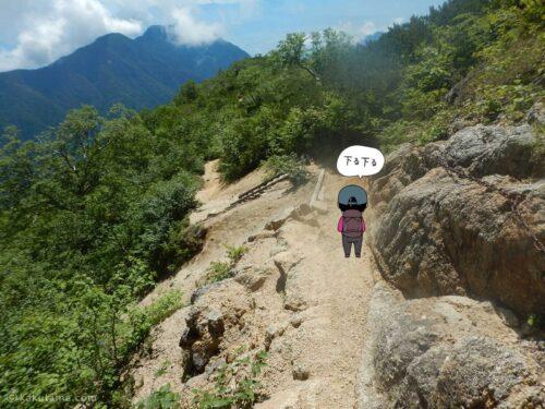 歩きやすい中房温泉〜燕山荘間の道2