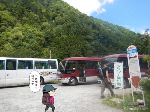 中房温泉のバス停
