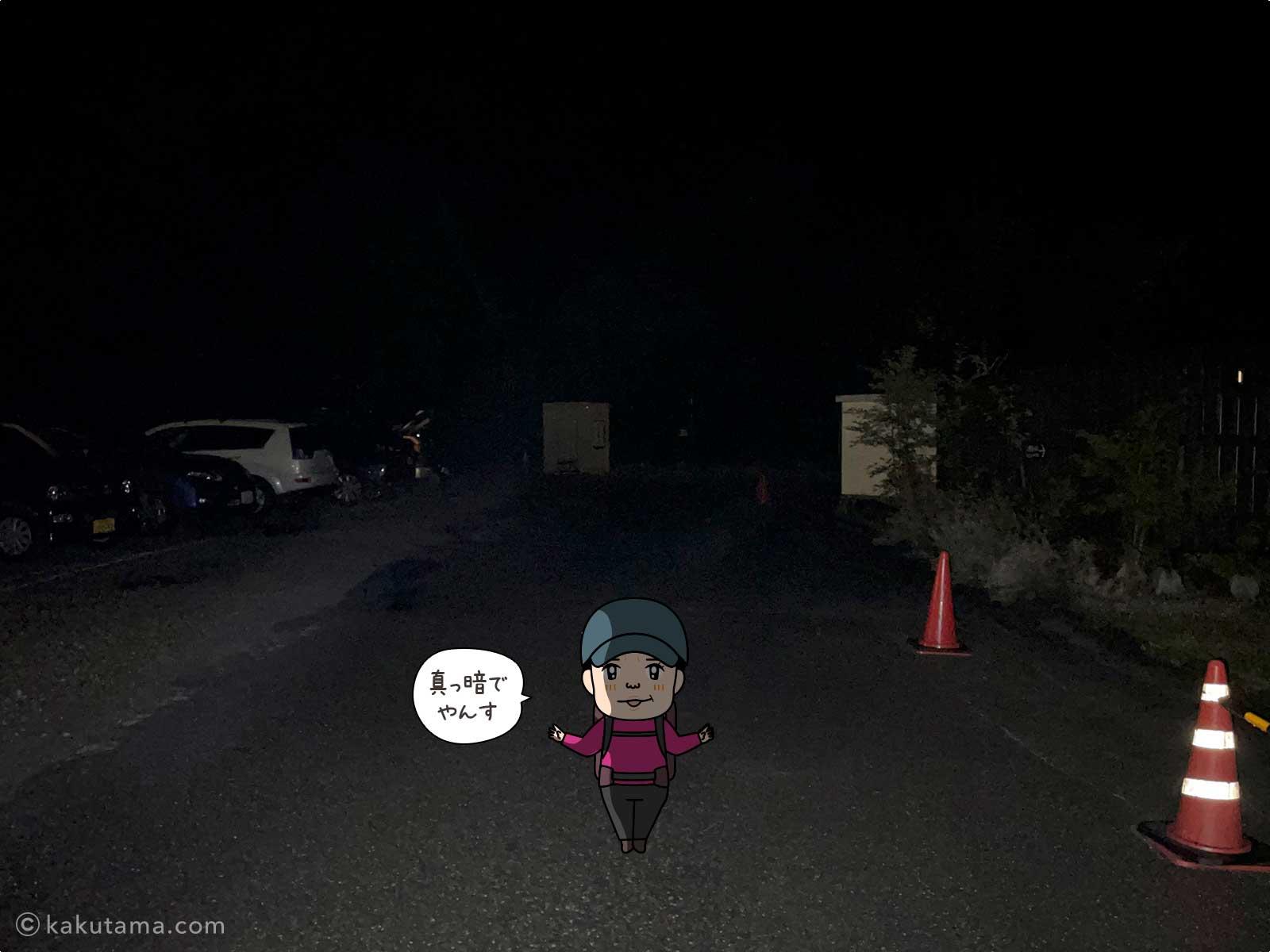 七倉山荘に到着